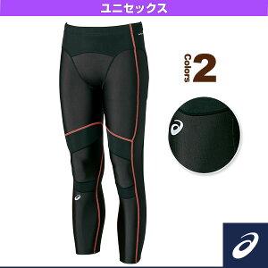 【ランニング アンダーウェア アシックス】 ロングタイツST/メンズ(XA3522)