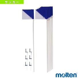 【サッカー 設備・備品 モルテン】 コーナーフラッグ(CF)