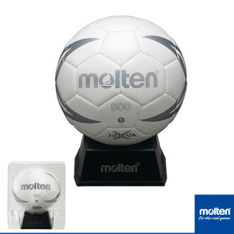 [Morten handball accessories, accessories, baseball and handball (H1X500-WS)