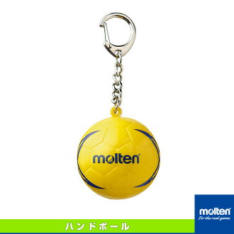 Key holder hand - KHHX [handball accessories and accessory Morten /molten]