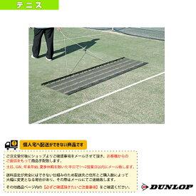 【テニス コート用品 ダンロップ】 [送料お見積り]イージースイープ(TC-501)コート備品