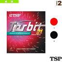 Tsp-20471-1