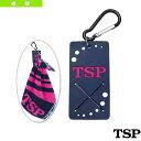 Tsp-044456-1