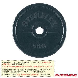 【オールスポーツ トレーニング用品 エバニュー】 [送料別途]28φラバープレート 5kg/2枚1組(ETB117)
