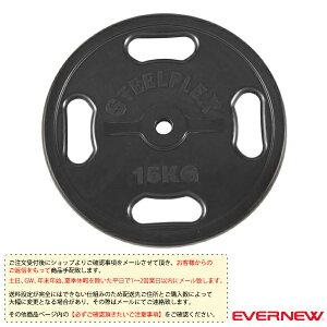 【オールスポーツ トレーニング用品 エバニュー】 [送料別途]28φラバープレート 15kg/2枚1組(ETB119)