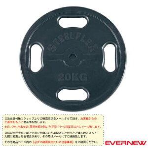 【オールスポーツ トレーニング用品 エバニュー】 [送料別途]28φラバープレート 20kg/2枚1組(ETB120)