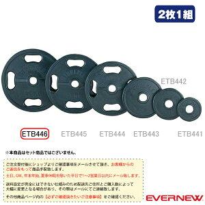 【オールスポーツ トレーニング用品 エバニュー】 [送料別途]50φラバープレート 20kg/2枚1組(ETB446)
