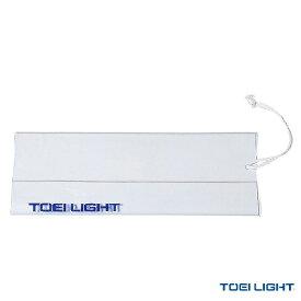 【水泳 設備・備品 TOEI(トーエイ)】 ターンバックルカバー110(B-2230)