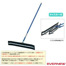 【運動場用品 設備・備品 エバニュー】 [送料別途]ゴムブラシ 120R(EKE172)