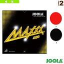 Jol-70320r-1