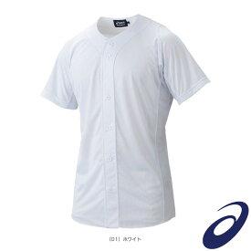 【野球 ウェア(メンズ/ユニ) アシックス】 スクールゲームシャツ/フルオープンシャツ(BAS004)