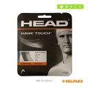 【テニス ストリング(単張) ヘッド】Hawk Touch/ホーク・タッチ(281204)