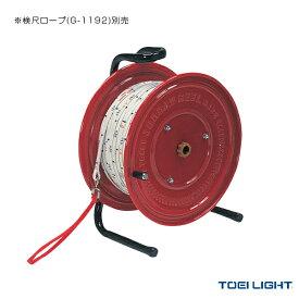 【オールスポーツ 設備・備品 TOEI(トーエイ)】 検尺ロープ巻取器(G-1354)