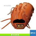 【野球 グローブ ザナックス】TRUST-X/トラストエックスシリーズ/ 硬式用グラブ/投手用(BHG-12015)