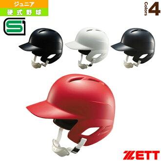 Zed /ZETT 棒球男孩網球擊球頭盔男孩網球麵糊和兩個耳朵頭盔和初中 (BHL270)