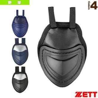 Both Zed /ZETT baseball guard deepthroat throat guard / tennis, softball, soft
