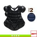 Zet-blp1255-1