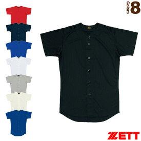 【野球 ウェア(メンズ/ユニ) ゼット】 フルオープンシャツ/ユニフォーム シャツ(BU1071)