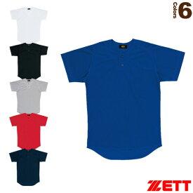 【野球 ウェア(メンズ/ユニ) ゼット】 プルオーバーシャツ/ユニフォーム シャツ(BU1073)