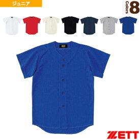 【野球 ウェア(メンズ/ユニ) ゼット】 少年用ユニフォームシャツ/ジュニア(BU2071)