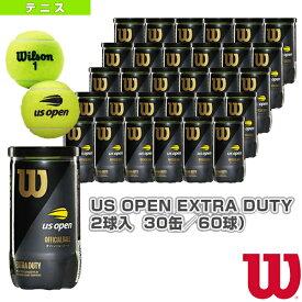【テニス ボール ウィルソン】 US OPEN EXTRA DUTY 2球入(エクストラデューティ)『箱単位(30缶/60球)』(WRT1000J)