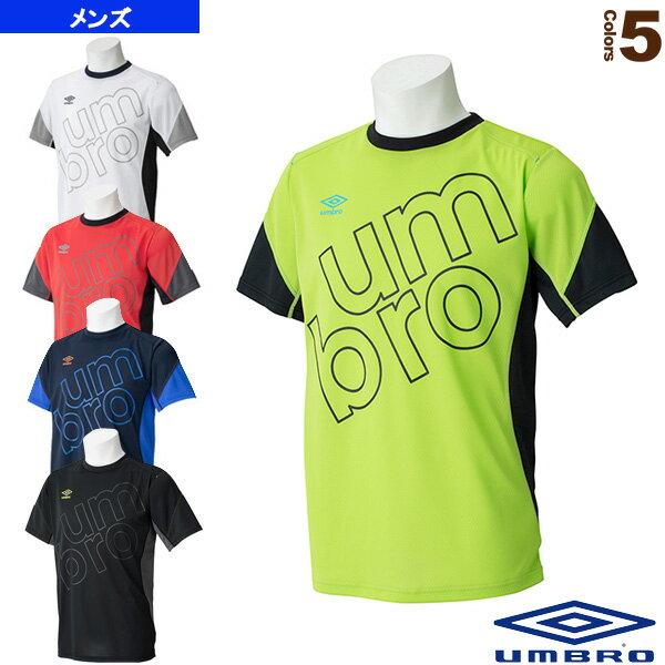 【オールスポーツ ウェア(メンズ/ユニ) アンブロ】クール S/Sシャツ/メンズ(UCS7574)