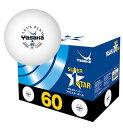卓球練習ボール/ヤサカ/スーパープラ1スターボール(5ダース入)A-43