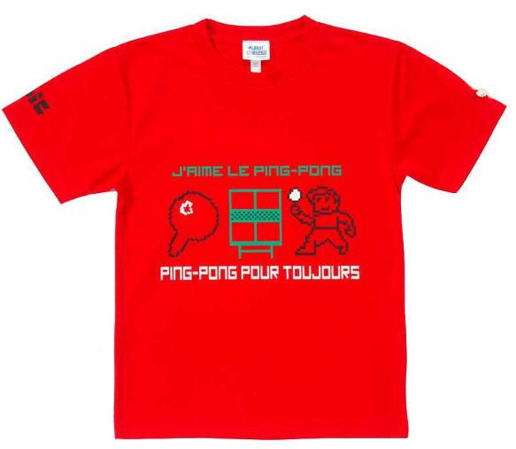 ジュウイック/卓球/ピクセルTシャツユニフォーム(男女兼用サイズ)5565(レッド)