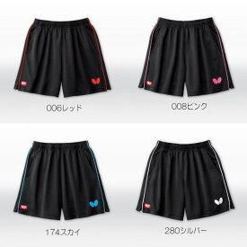 バタフライ 卓球ゲームパンツ パステップ・パンツ2/51970