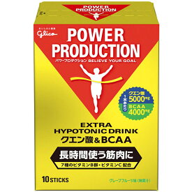 glico POWER PRODUCTION グリコ パワープロダクション エキストラハイポトニックドリンク クエン酸&BCAA グレープフルーツ味 124g G70782