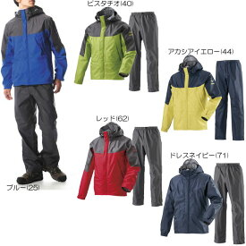 ミズノ ベルグテックEX ストームセイバーVI レインスーツ メンズ レインウェアー上下セット(男性用登山用雨具/雨カッパ)A2MG8A01