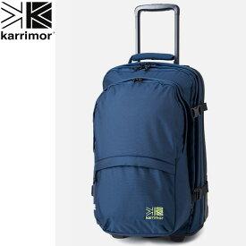 カリマー エアポートプロ40 インク キャリーバッグ キャリーケース karrimor airport pro40