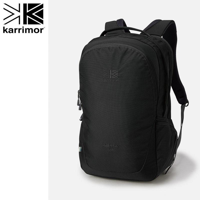 karrimor カリマー tribute25 トリビュート25 ブラック リュック ザック アウトドア