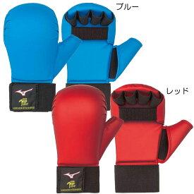 ミズノ 空手拳サポーター 両手1組 空手防具・サポーター MIZUNO 23JHA866 /お取り寄せ商品