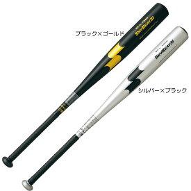 SSK エスエスケイ スカイビート31 WF-L 硬式バット(高校野球/硬式金属バット) SBB1000