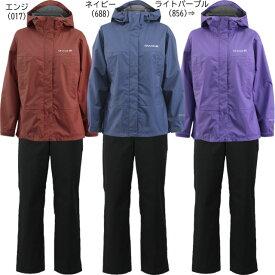 オンヨネ ブレステック 2.5L レインスーツ レディース レインウェアー上下セット(女性用登山用雨具/雨カッパ)ODS80026