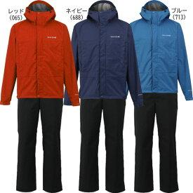【SALE】オンヨネ ブレステック 2.5L レインスーツ メンズ レインウェアー上下セット(男性用登山用雨具/雨カッパ) ODS90025