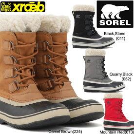 ソレル ウィンターカーニバル レディース ウインターブーツ 防寒ブーツ スノーブーツ SOREL WINTER CARNIVAL NL3483