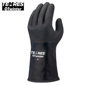 テムレス 01 ウィンター TEMRES 01 WINTER 防寒 防水 グローブ 手袋