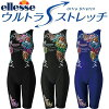 ★★★ エレッセ ★ Lady's fitness swimsuit ★ ES48206 for 18 years in the fall and winter