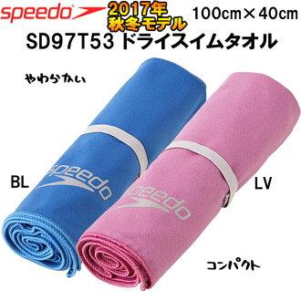●附帶秋冬季款★speedo(速度)★幹燥遊泳毛巾★循環17年的★SD97T53*