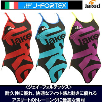 ★★★ 820407 for ★ ジャケッド ★ Lady's swimming race swimsuit ★ exercise for 18 years in the fall and winter