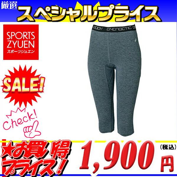 【ポイント5倍】アシックス レディース 7分丈 大腰筋強化 レギンス XA3752 98