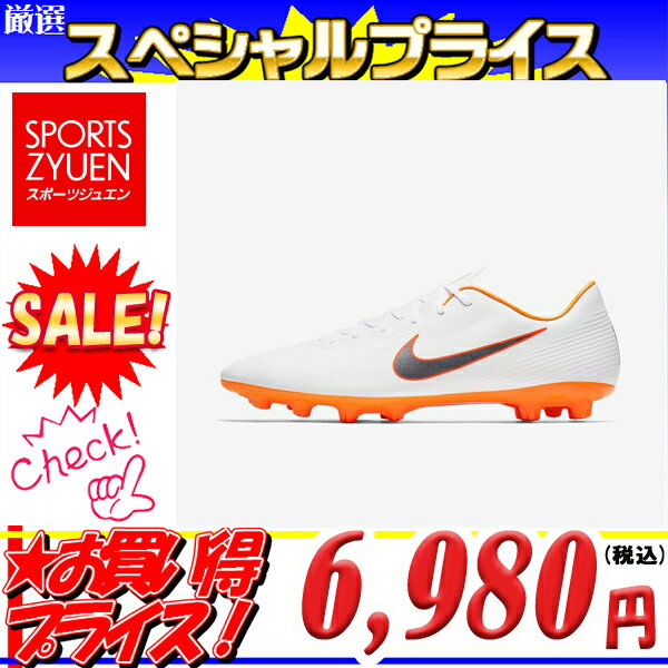 【10%OFFクーポン発券中】ナイキ サッカースパイク マーキュリアル ヴェイパー XII プロ HG AH8760 107