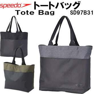 ●◎Bargain product ★ speed ★ tote bag ★ SD97B31