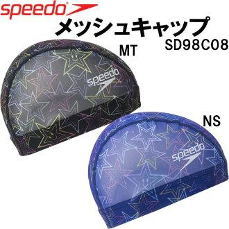 ●◎ ★速度★網絲蓋子★SD98C08