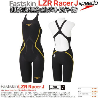 ◎☆☆★ speed ★ Lady's swimming race swimsuit ★ FINA approval ★ SD48H03 ★ returned goods, product for 18 years in the fall and winter impossible of exchange
