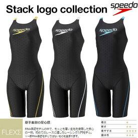 ◎◆◆20年継続 スピード レディース競泳水着 練習用 SD58N52