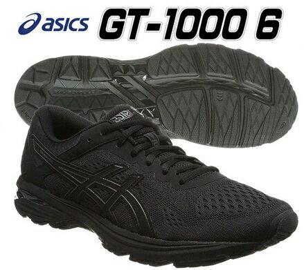 【10%OFFクーポン発券中】アシックス ランニングシューズ GT-1000 6 TJG962 9090