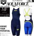 ◎アリーナ レディース競泳水着 FINA承認 AQUAFORCE ULTIMATE アルティメットMF ARN-9002W【返品・交換不可商品】